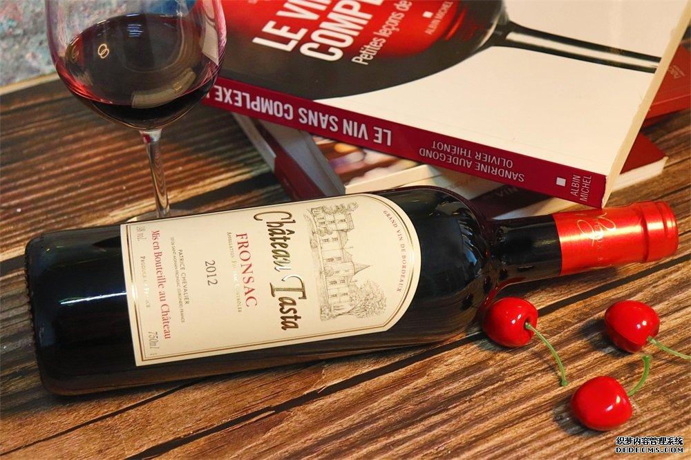 做红酒加盟生意的前景如何